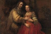 Портрет Исаака и Ребекки, или Еврейская невеста