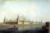 Вид московского Кремля