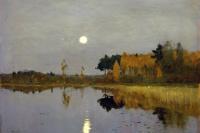 Twilight. The moon
