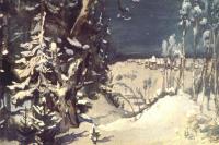 Пролог. Эскиз декорации к опере Н.А.Римского-Корсакова Снегурочка