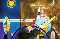 """Великие киевские ворота. Декорация к сюите М.П.Мусоргского  """"Картинки с выставки""""  для театра Фридриха в Дессау"""