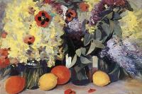 Мартирос Сергеевич Сарьян. Цветы, лимоны, апельсины