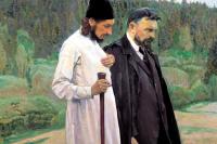 Михаил Васильевич Нестеров. Философы