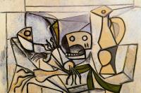 Пабло Пикассо. Лук, рыбья голова, череп и кувшин