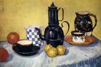 Винсент Ван Гог. Кофейник, керамика и фрукты
