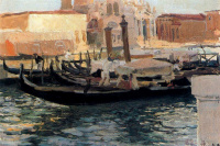 Салюте, Венеция