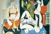 Пабло Пикассо. Алжирские женщины, версия H