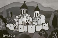 Gremi fortress. Georgia