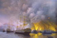 Александр Сергеевич Тербушев. Наваринское сражение.1827г.