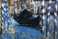 Большой Канал в Венеции (Голубая Венеция)