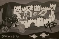 Gonio Apsaros Fortress. Georgia