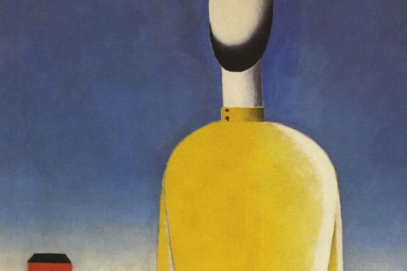 Казимир Северинович Малевич. Сложное предчувствие (Торс в желтой рубашке)