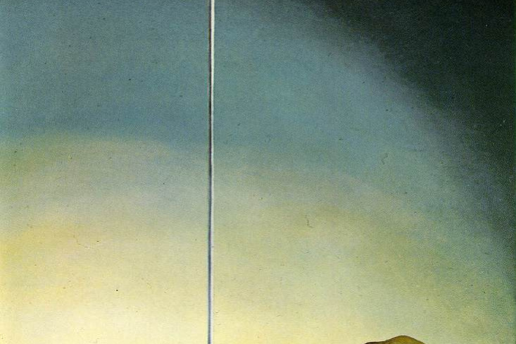Salvador Dali. Giant flying coffee Cup with a strange 5-foot appendage