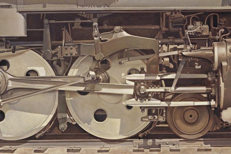 Charles Schiller. Power rotation