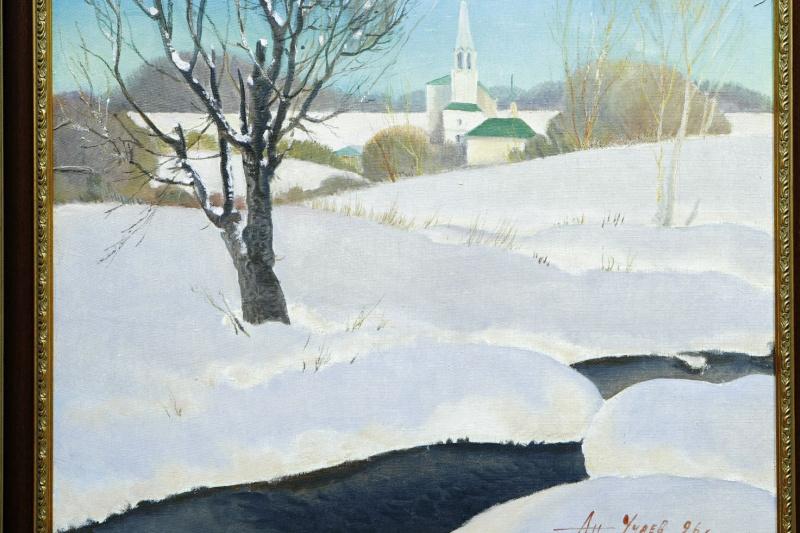 Anatoly Vasilyevich Uchayev. Spring day