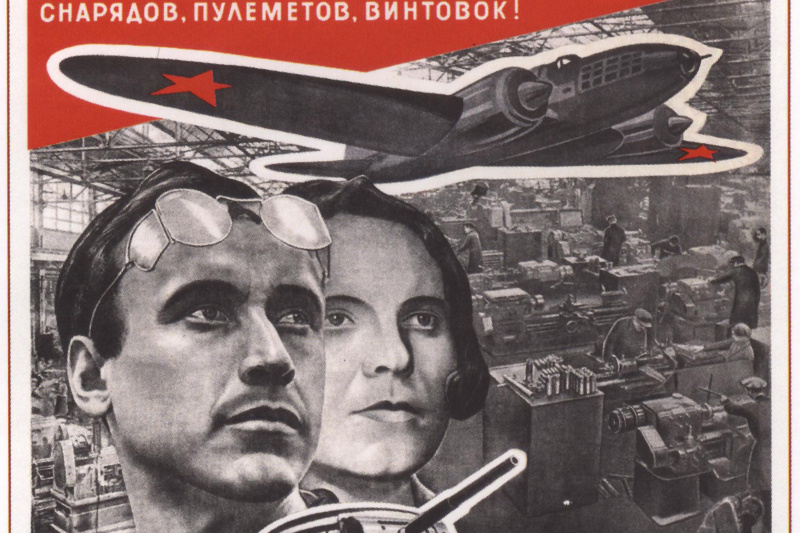 Posters USSR. Everything for the front! Everything for victory!