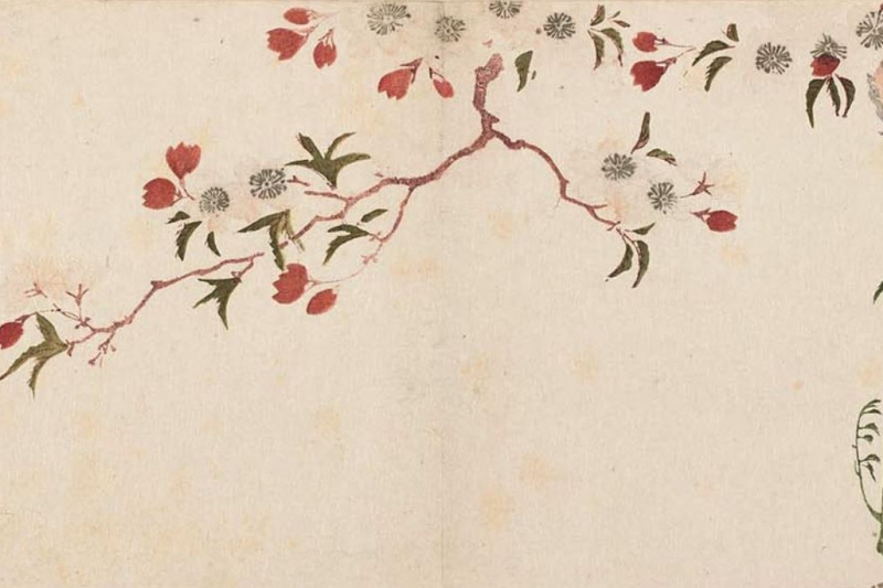 Utagawa Hiroshige. Cherry tree in bloom
