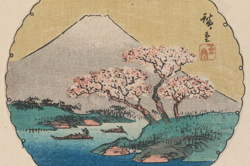 Utagawa Hiroshige. Mount Fuji and blossoming cherry trees