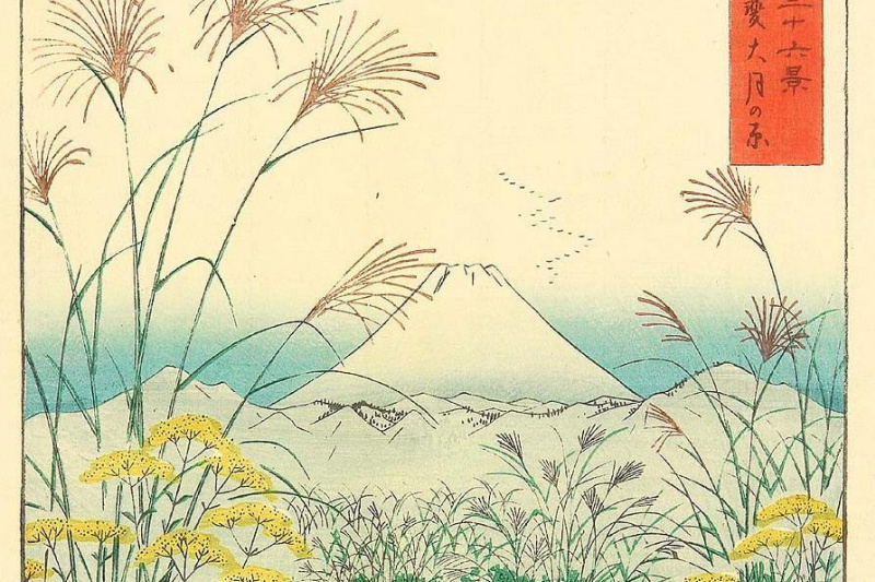 "Utagawa Hiroshige. Otsuki plain in Kai province. The series ""36 views of Fuji"""