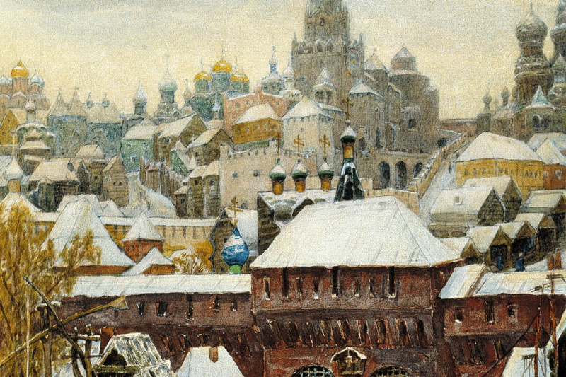 Аполлинарий Михайлович Васнецов. Москва