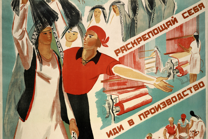 Nina Fedorovna Korotkova. Toiler of the East, join the ranks of the builders of socialism. Free yourself, go into production, join the collective farm