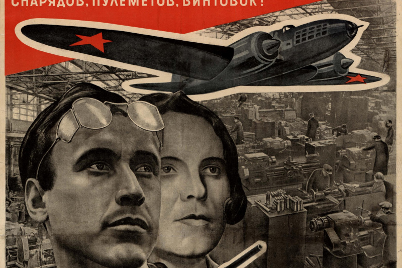 El Lissitzky. Everything for the front! Everything for victory! Let us more tanks, anti-tank rifles and guns, aircraft, guns, mortars, shells, machineguns, rifles!