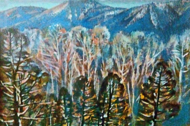 Valentin Vasilyevich Demyanenko. Landscape
