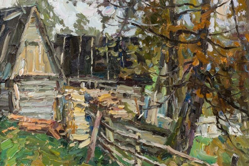 Константин Долгашев. Холодная осень