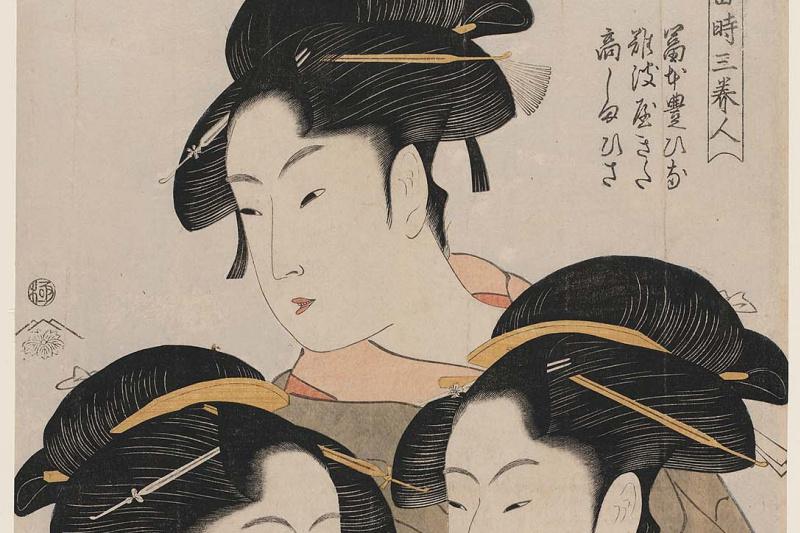 Kitagawa Utamaro. Three beauties of the present day