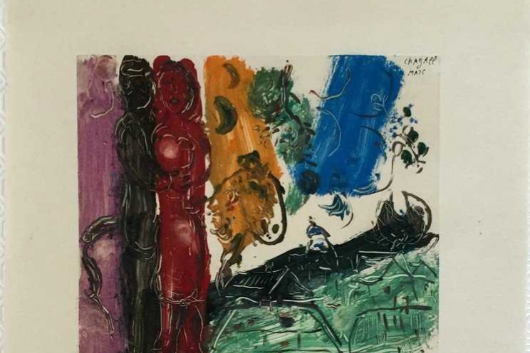 Marc Chagall. Couple on the Roof