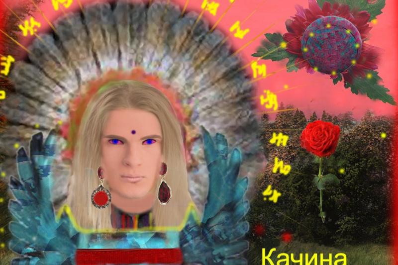 Alexander Tatarnikov. Kachina - Gods of the Indians, by DiezelSun, Diezel Sun
