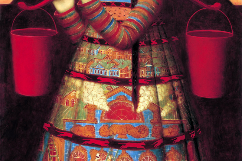 Andrey Remnev. Fire-girl