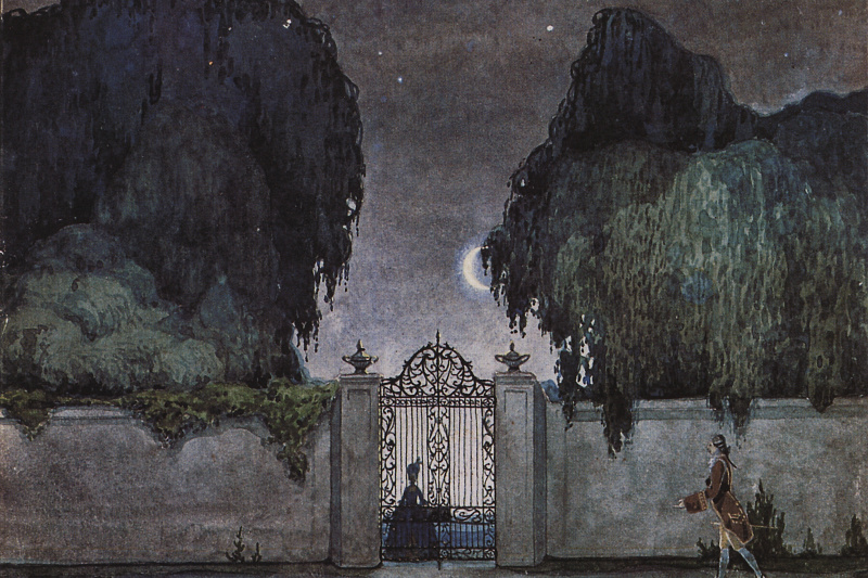 Constantin Somov. Date night