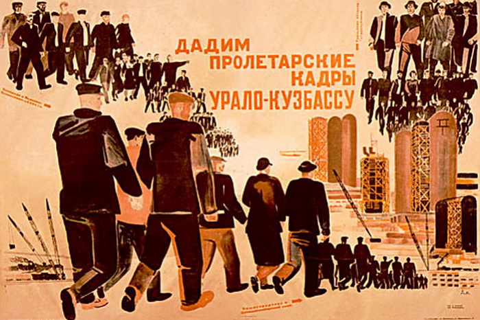 Alexander Alexandrovich Deineka. Give the proletarian cadres of the Ural-Kuzbass