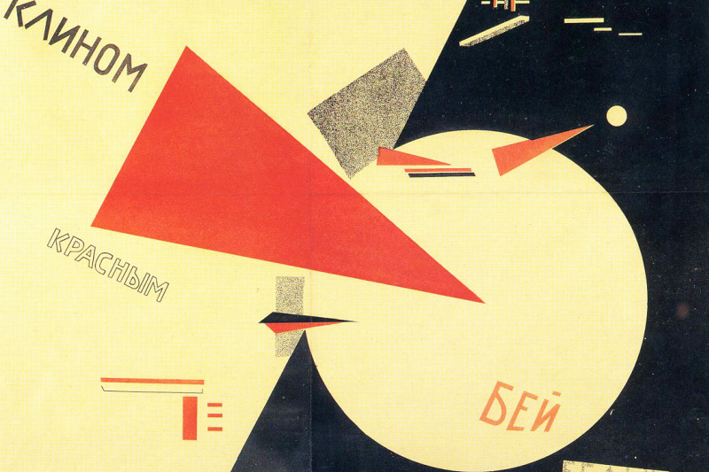 El Lissitzky. The wedge red beat white