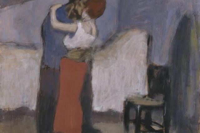Пабло Пикассо. Свидание (Объятие)