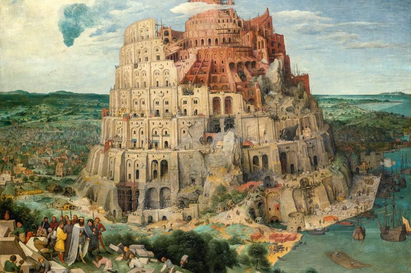 Питер Брейгель Старший. Вавилонская башня