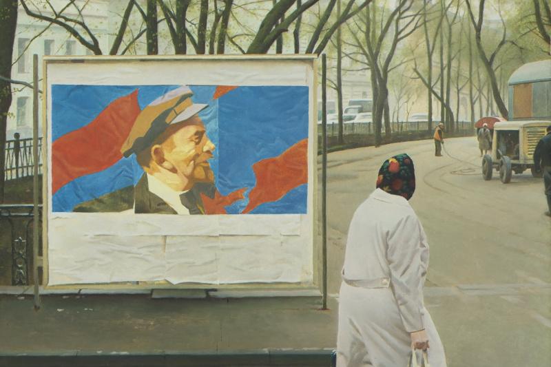 Eric Vladimirovich Bulatov. Farewell Lenin