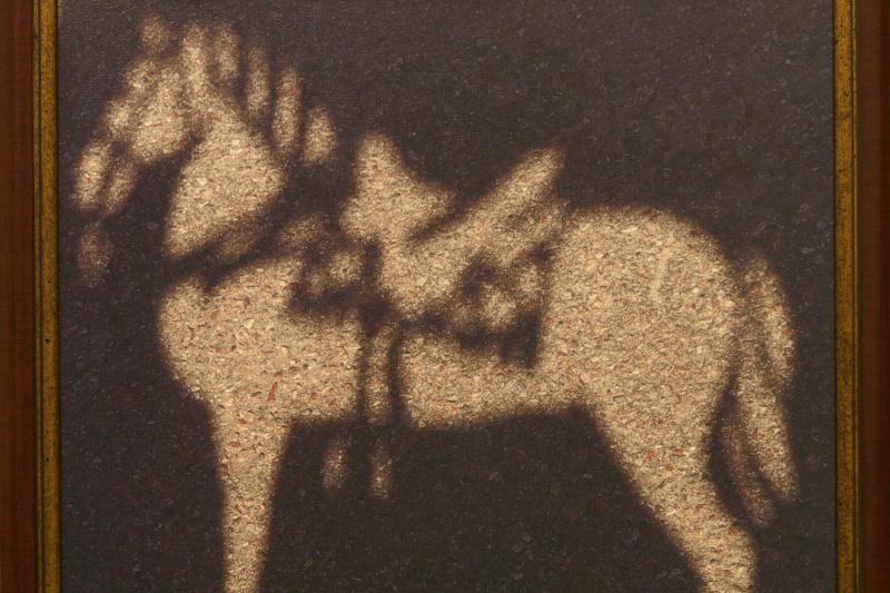 K. Grechuk. Asphalt horse