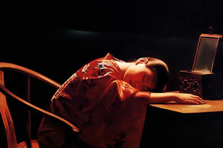 Guo Fang. Dreams