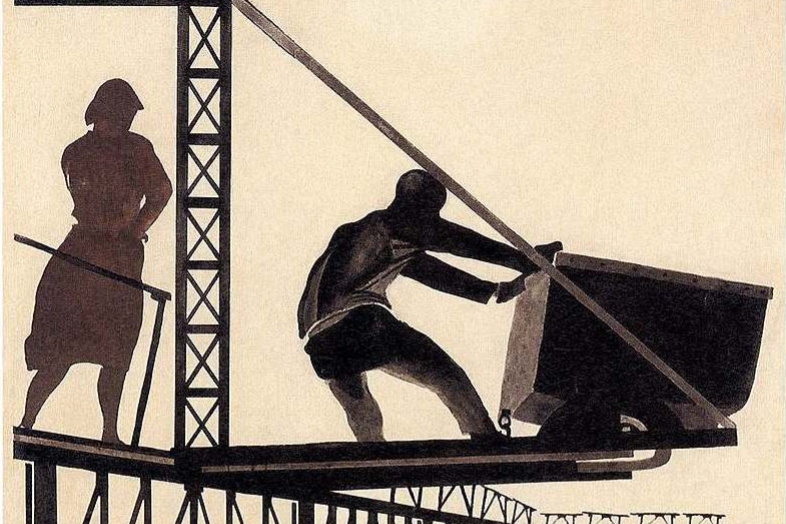 """Alexander Alexandrovich Deineka. In The Donbass. Illustration for the magazine """"At the bench"""""""