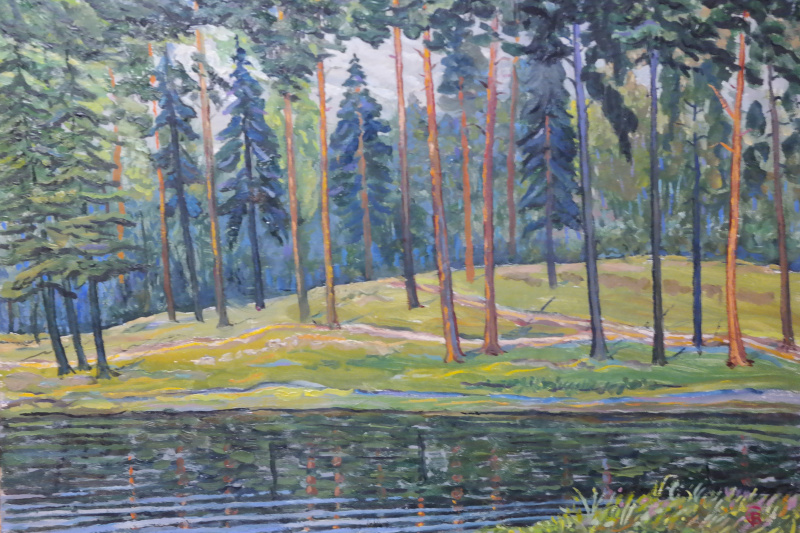 Valery Sergeevich Semenov. Summer in the forest