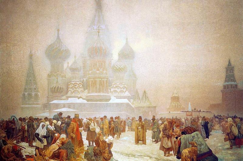 Alphonse Mucha. The Slavic epos. The abolition of serfdom in Russia