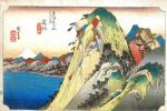 """Утагава Хиросигэ. Хаконе, вид на озеро Нориюки. Серия """"53 станции Токайдо"""". Станция 10 - Хаконе"""
