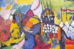 Wassily Kandinsky. Elephant