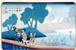 """Утагава Хиросигэ. Лунная ночь на Миянокуши. Серия """"69 станций Кисо-кайдо"""". Станция 36: Миянокуши"""