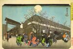 Утагава Хиросигэ. Цветущие деревья