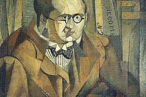 Диего Ривера. Портрет художника в очках