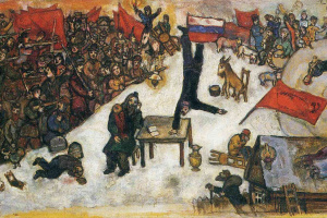 Марк Захарович Шагал. Революция