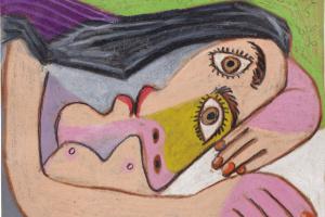 Бюст лежащей женщины
